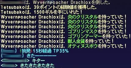 UO0036.jpg