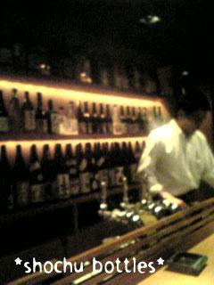 20070827sugiroku3.jpg