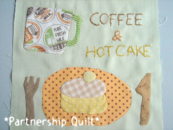 20070831partnershipquilt.jpg