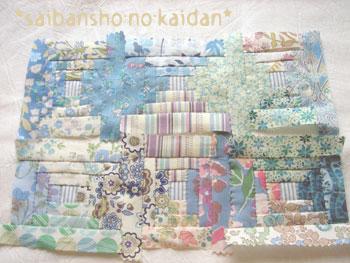 20070920saibansho.jpg