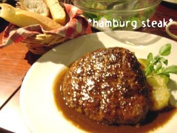 20071001hamburg.jpg