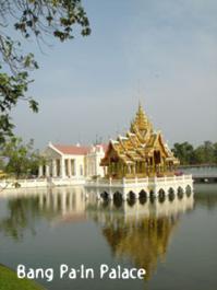 20071226bangpain1.jpg