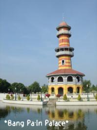 20071226bangpain2.jpg