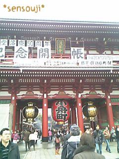 20071230sensouji1.jpg
