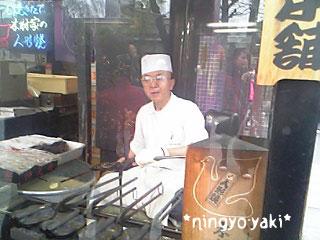 20071230sensouji3.jpg