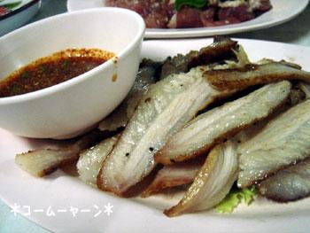 20080115somu-chan6.jpg