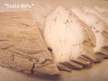 20080407tsuto-tofu4.jpg