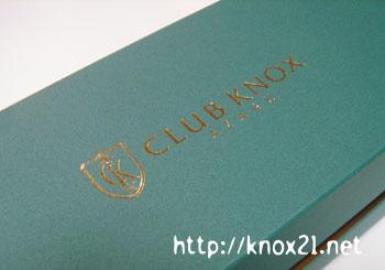 20080514choco1.jpg