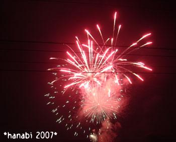 20080825hanabi1.jpg