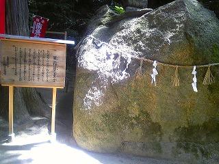 獅子窟寺2