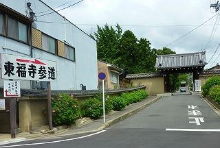 東福寺、鵺塚003.JPGddd