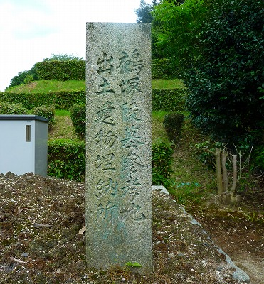東福寺、鵺塚047