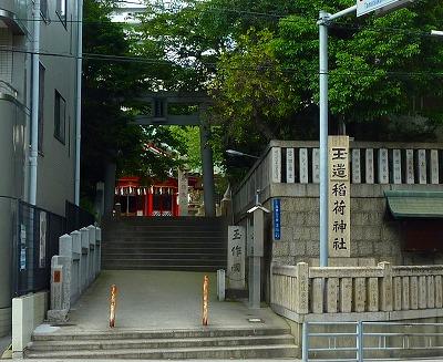 大阪025.JPGmmmm