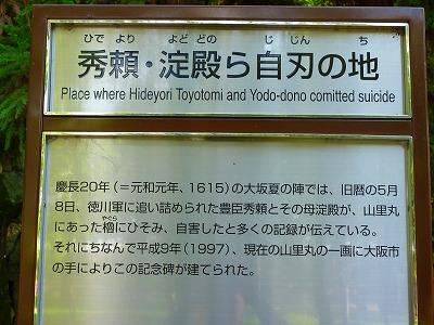 大阪079