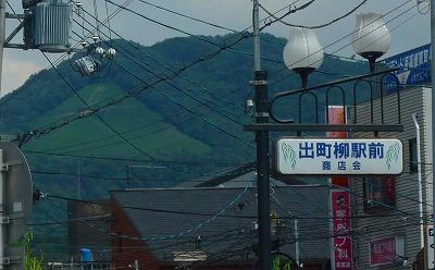 下鴨神社古本市001.JPG出町柳