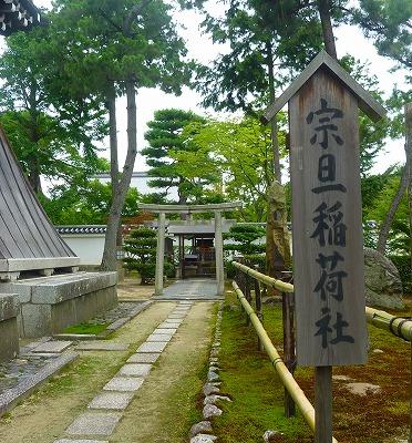 京都ソウコク寺026.JPGソウタン