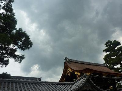 京都ソウコク寺064