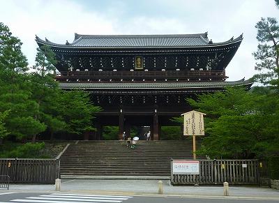 京都祇園四条023.JPG縮小