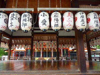 京都祇園四条065