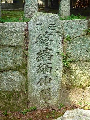 京都妖怪異界ツアー109