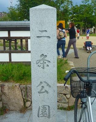 京都妖怪異界ツアー168.JPG鵺