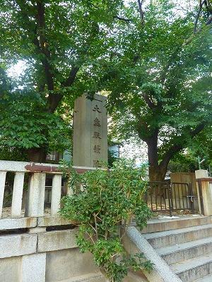 京都妖怪異界ツアー148