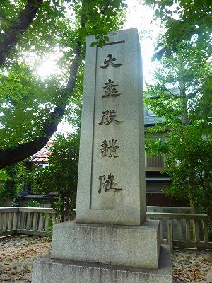 京都妖怪異界ツアー149