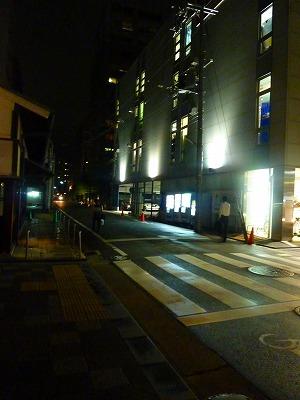 京都妖怪異界ツアー220