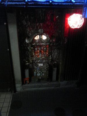 先斗町の狸004