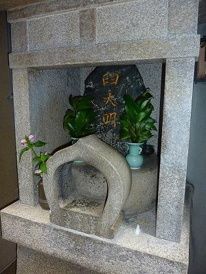 京都四条から五条へ006