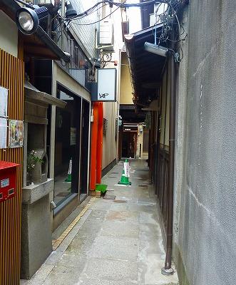 京都四条から五条へ007.JPG臼大明神