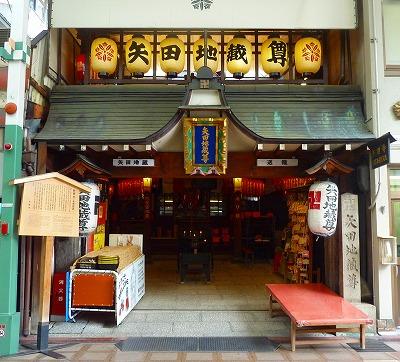 京都四条から五条へ016