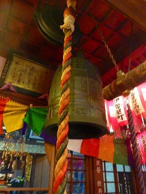 京都四条から五条へ018