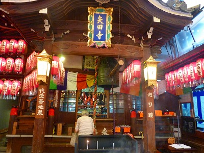 京都四条から五条へ019