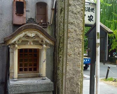 京都四条から五条へ010.JPG高瀬川
