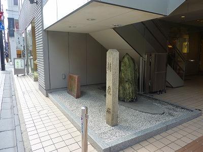 京都四条から五条へ020