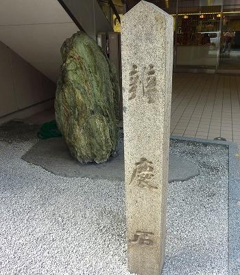 京都四条から五条へ021