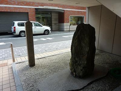京都四条から五条へ023