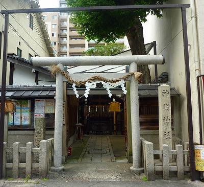 京都四条から五条へ035.JPG鵺