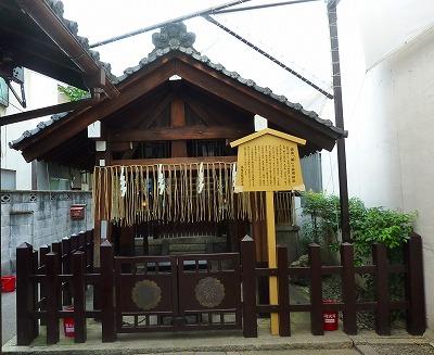 京都四条から五条へ036.JPG鵺