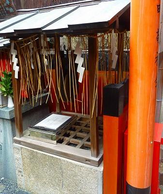 京都四条から五条へ047.JPG鐵輪