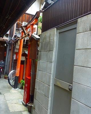 京都四条から五条へ050.JPG鐵輪