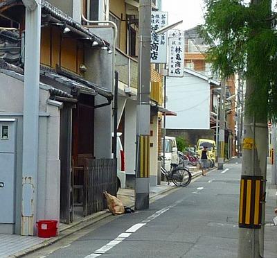 京都四条から五条へ052.JPG鐵輪
