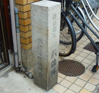 京都四条から五条へ051.JPG鐵輪