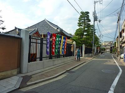京都四条から五条へ059