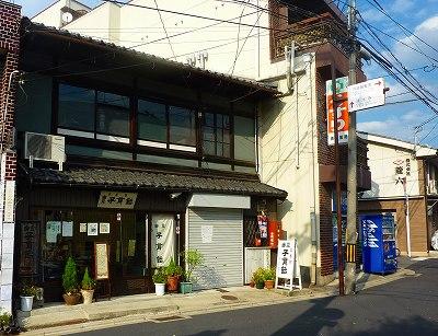 京都四条から五条へ062