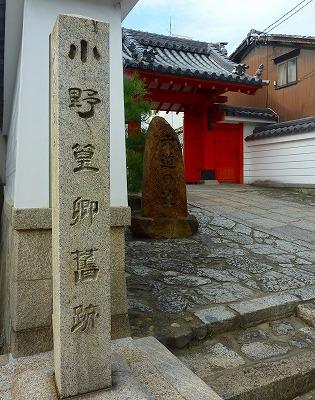京都四条から五条へ078