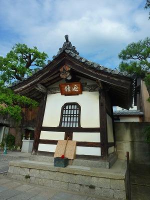 京都四条から五条へ070