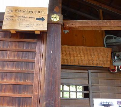 京都四条から五条へ074