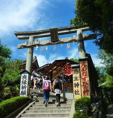 京都東山清水096.JPG清水寺